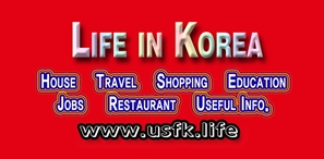 USFK LIFE(Life in Korea)